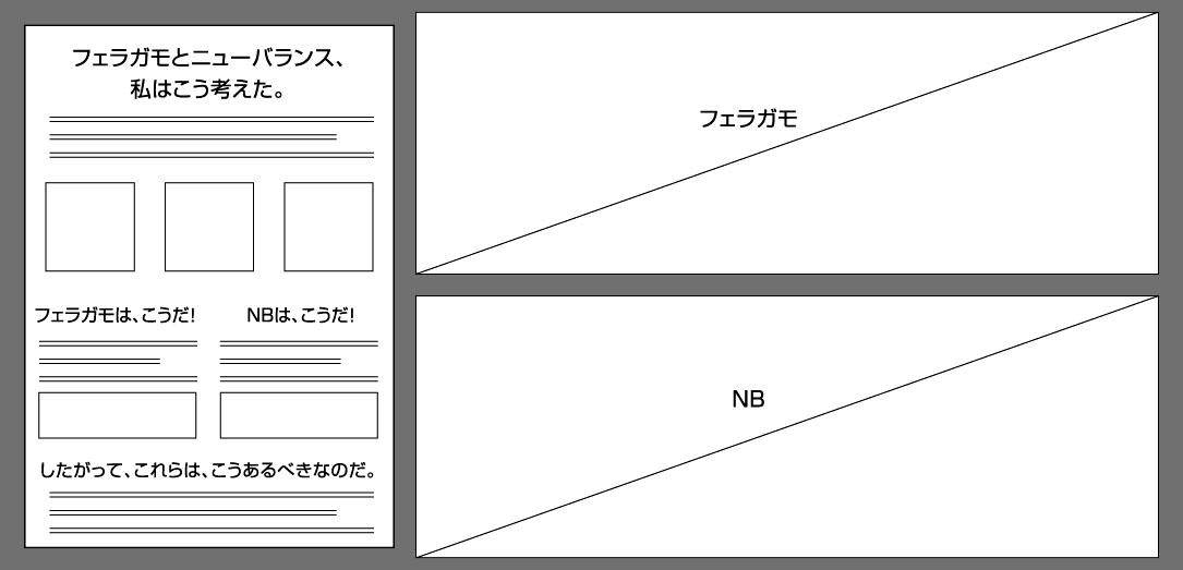 http://www.dgcr.com/kiji/20080529/fig1