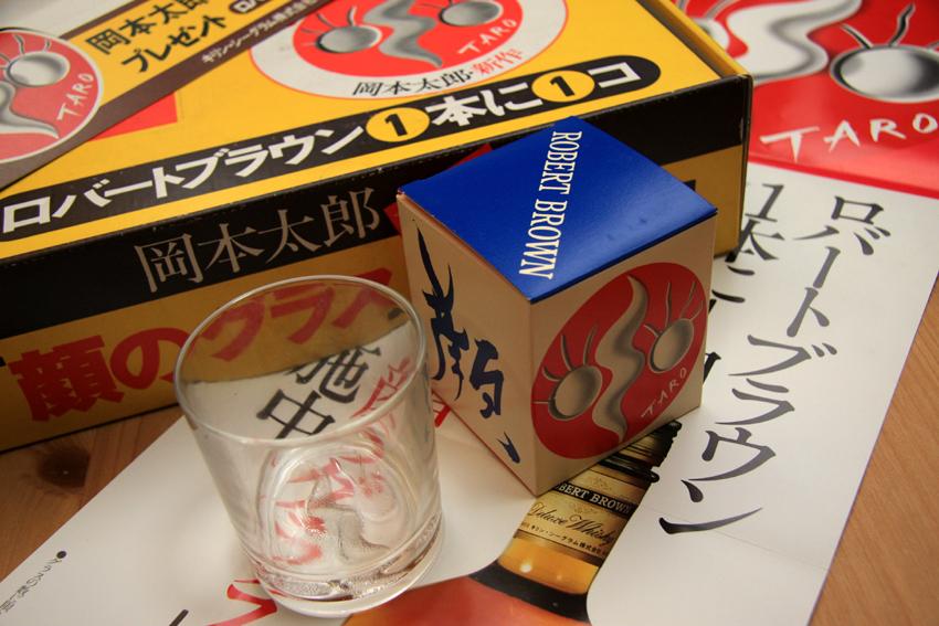 http://www.dgcr.com/kiji/20081218/fig7
