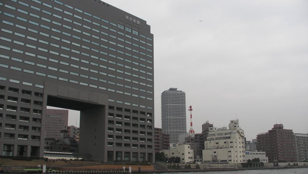 http://www.dgcr.com/kiji/20090305/01