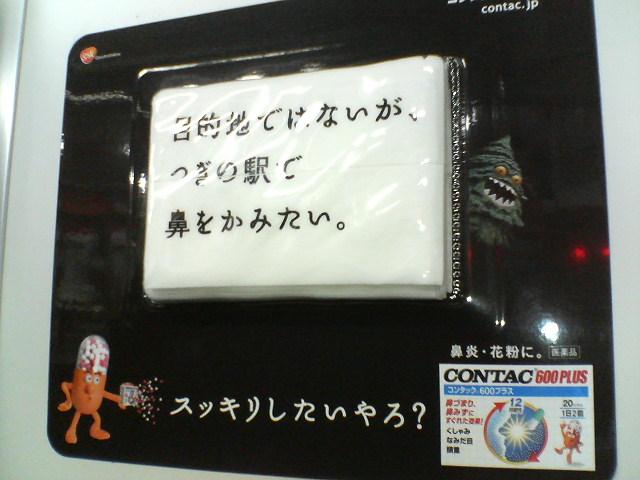http://www.dgcr.com/kiji/20090310/01