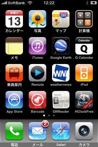 http://www.dgcr.com/kiji/20090316/01