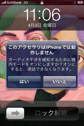 http://www.dgcr.com/kiji/20090413/01