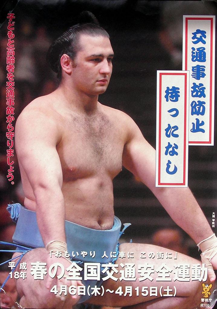 http://www.dgcr.com/kiji/20090827/01