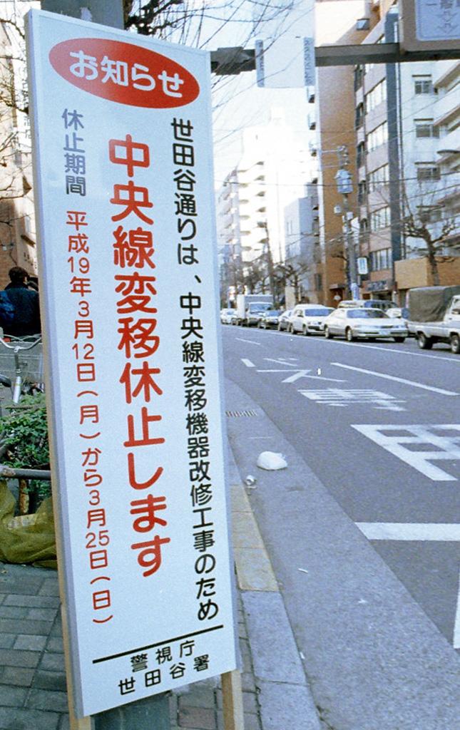 http://www.dgcr.com/kiji/20090827/05