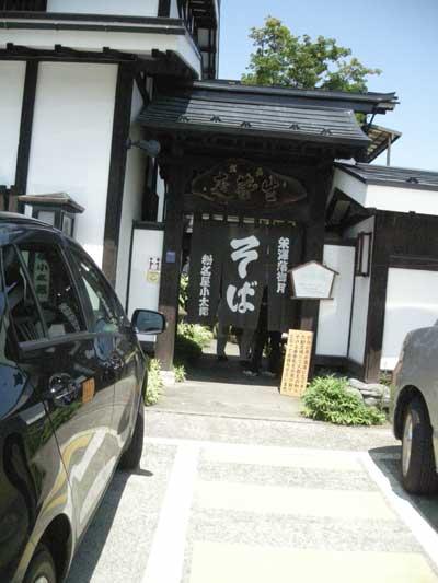 http://www.dgcr.com/kiji/20090831/02