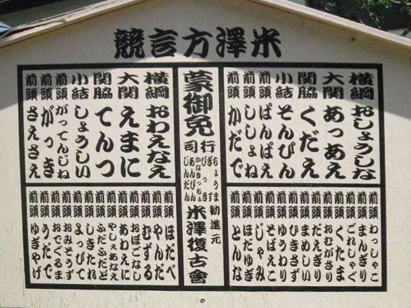 http://www.dgcr.com/kiji/20090831/03