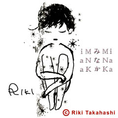 http://www.dgcr.com/kiji/riki/080523/riki_22_2